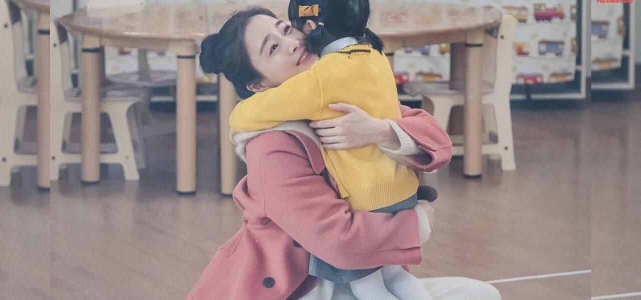Hi Bye Mama Season 2 Release Date
