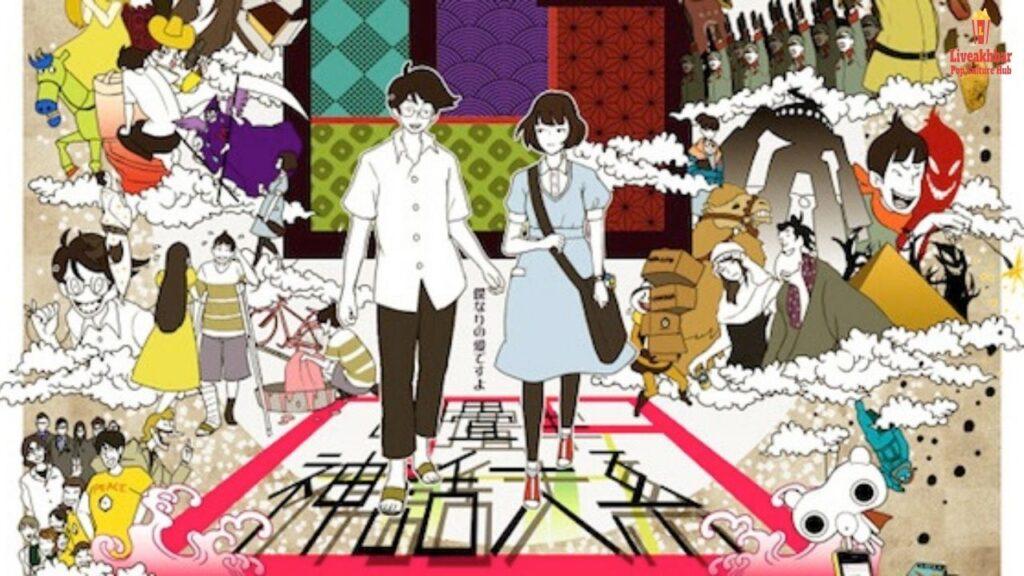 The Tatami Galaxy Season 2 Release Date