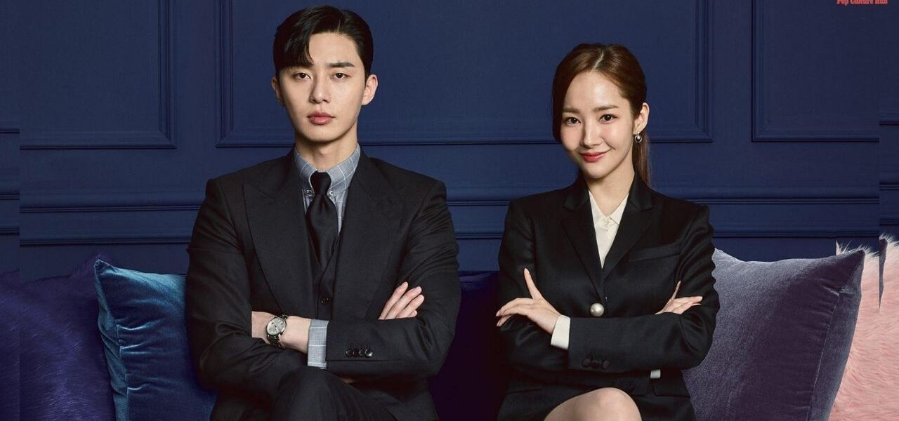 Whats Wrong with Secretary Kim Season 2 Release Date