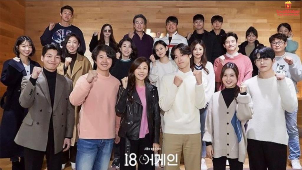 18 Again Season 2 Cast and Crew