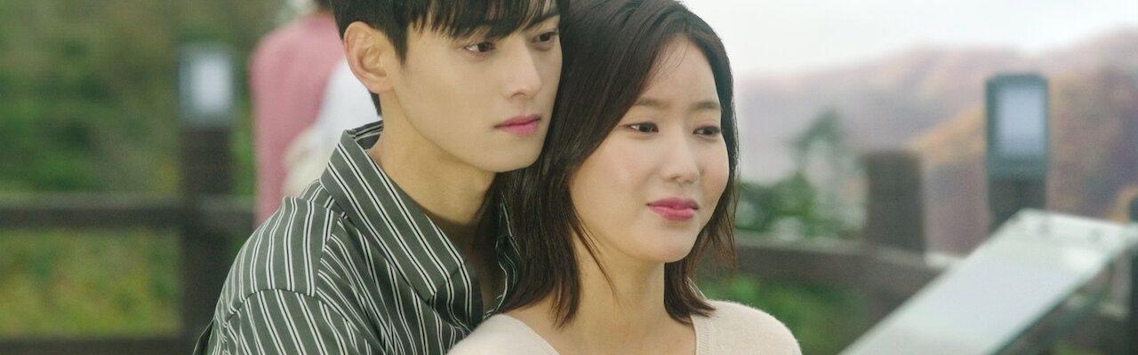 My Id Is Gangnam Beauty Season 2