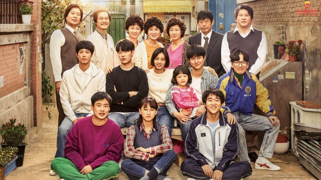 Reply 1988 Season 4 Cast