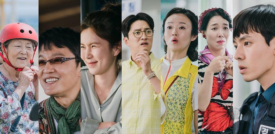 Hometown Cha Cha Cha Cast and Crew