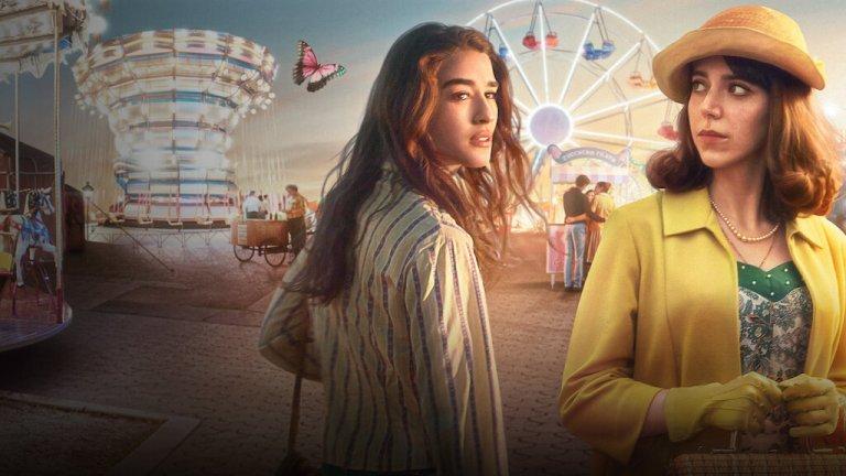 Luna Park Season 2 Release Date